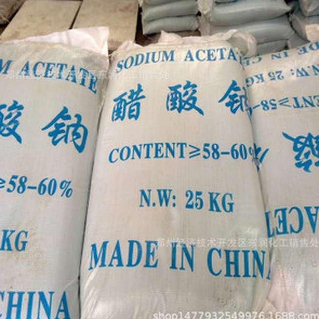 醋酸鈉是鹽嗎-醋酸鈉是鹽嗎?